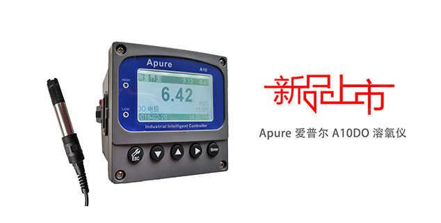 2019年Apure新品A10DO溶氧仪即将火爆上市,现向广大用户免费提供体验试用品...