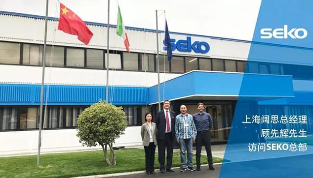 上海阔思总经理访问SEKO总部的办公楼和工厂,深入了解了各部门的运营情况